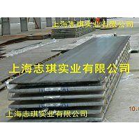 Domex960MC热轧高强度钢板