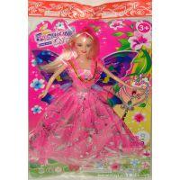 供应批发儿童娃娃 儿童节礼品 芭比玩具