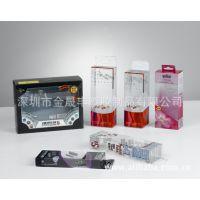供应包装盒 塑料盒 胶盒 PVC盒 PVC透明盒 礼品包装(图)