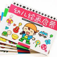 幼儿童涂色填色画 宝宝画画书2-3-4-6岁 涂鸦启蒙入门学涂色画册