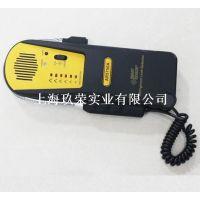香港希玛AR5750A气体检测仪卤素气体探测仪AR-5750A卤素检测仪