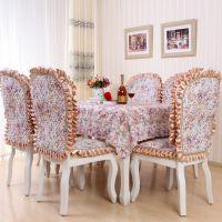 浪漫满屋紫色欧式餐桌椅垫餐桌椅套