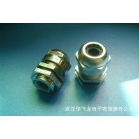 供应铜质PG7防水接头