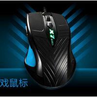 供应追光豹 X7 升级版 USB光电有线 游戏变速鼠标 6D CF魔兽玩家 正品