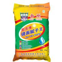 贵州金刚环保腻子粉厂家,黎平腻子粉价格