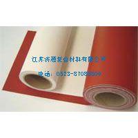 供应一面生一面熟硅橡胶布