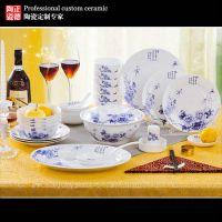 供应青花瓷餐具,高档手绘陶瓷餐具