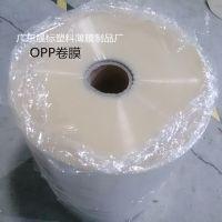 厂家接单定制OPP透明袋 卡头袋 自粘胶袋 塑料袋定制 来样生产