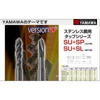 YAMAWA日本原装进口丝锥F-SL-M3     121-8956