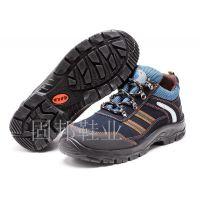 固邦鞋业工厂直销劳保鞋 安全鞋