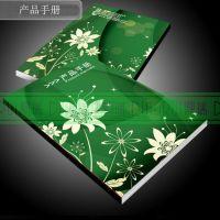 大岭山产品目录设计、产品手册制作、产品样册印刷