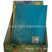 彩色纸盒 透明开窗包装折叠纸盒 纸盒 淘宝发货包装盒子