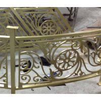 供应铜花、铜工艺品、铜屏风专业加工定制