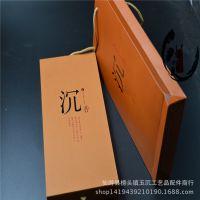 高档香礼盒 烟丝礼品盒 沉香烟片包装盒 2260烟丝6瓶装礼品盒