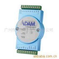 供应ADAM-4017其他工控系统及装备