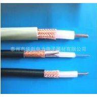 供应射频同轴电缆(SYV75-2-1),两兆线,两兆头