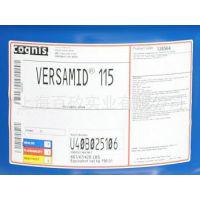 巴斯夫 聚酰胺固化剂V115