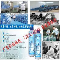 长沙纯净水厂杀菌剂|pc水桶清洗剂|专业桶装水清洗剂厂家|格科家电清洗服务品牌