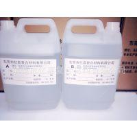 供应生产企业定制 陶瓷表带组装专用高强度环氧树脂胶
