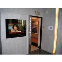 供应供会议室大厅大堂会所镜面电视机