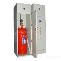 宁波机房气体灭火器系统|配电房气体灭火|气溶胶气体灭火|七氟丙烷气体灭火