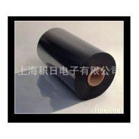 供应日东蓝膜HR6010B、LCD保护膜