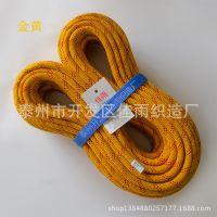 登山绳 攀岩绳 安全绳 救生绳