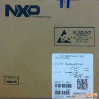 供应NXP高压晶体管PMBT5401