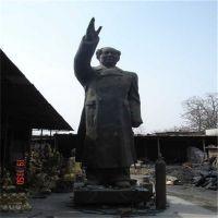玻璃钢古代人物毛泽东名人头像雕塑 广东玻璃钢雕塑工厂 毛主席仿铜像挥手伟人全身雕塑站像