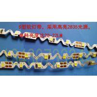 深圳厂家直销LED2835 S型软灯带一米60灯2835蛇形灯条正品批发