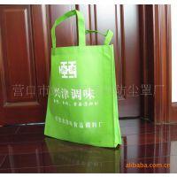 供应【厂家直销】无纺布手袋 Non-woven bag