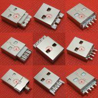 【采购商城】USB2.0AM公头 短体焊线一体式 数据线插头