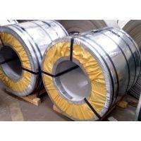 供应电缆包覆钢带、精密冷轧钢带 产品规格全