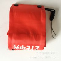 中国移动电信联通手机专卖店定制手机袋 中兴苹果品牌手机袋加工