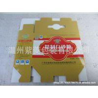 厂家特价促销 精美包装定做 瓦楞纸盒 瓦楞彩盒 展示盒 瓦楞纸箱
