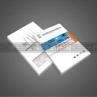 东莞樟木头体育器材样本 钓鱼器具画册专业实惠 品质保证