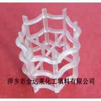 八四内弧环填料 PP聚丙烯八四内弧环 厂商萍乡金达莱化工填料