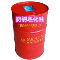 法国斯卡兰防锈皂化油 防锈乳化液 重庆包邮