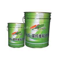 青岛市碳纤维浸润胶价格