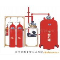 供应ZFC管网系列超细干粉灭火系统