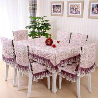 诺伊 茶几桌布田园布艺餐桌布方圆台布欧式餐椅套椅垫子坐垫