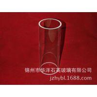 大量供应 透明石英玻璃管  石英玻璃管加工