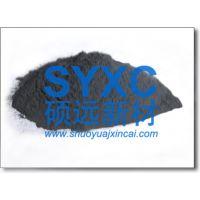 河北厂家供应高纯石墨粉、高碳石墨粉、润滑石墨粉、石墨通粉 固定碳:99.996%