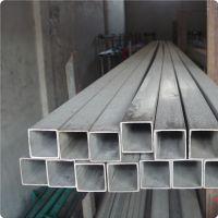 供应50*50*3.0不锈钢方管价格 拉丝50*50方通现货 方通50*50厂家
