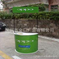 深圳半圆促销台 可折叠携带方便 稳定性好质量保证铝合金促销展台