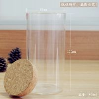 85*170mm酿酒玻璃罐 黄山毛峰包装罐 动漫手办玻璃瓶