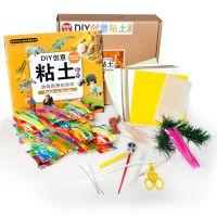 国外引进粘土教程 橡皮泥制作手工书 DIY创意粘土玩具教程