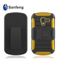 免费拿样 三星sumsung手机壳 三合一PC+硅胶 支架背夹滑套