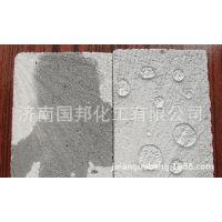 厂家供应有机硅防水剂\专业防水剂\厂家直销混凝土防水剂