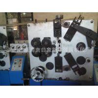 厂家供应门锁弹簧机,扭簧机,卷簧机大量出售
